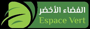 Escpace vert tunisie jardinage semences irrigation for Outillage espace vert